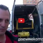 kompressoru-v-arendu